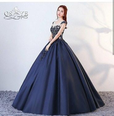 Вечернее платье на прокат размер 42 -48 в Токмак