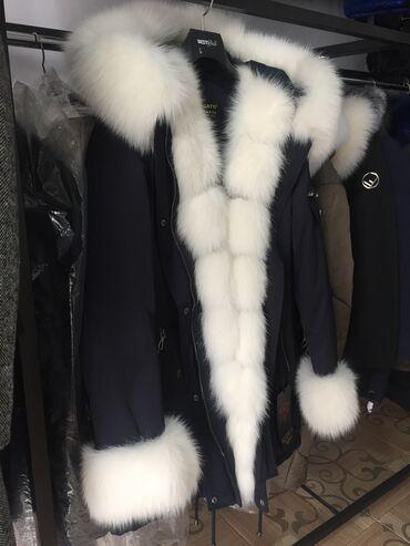Женские куртки, парки. Магазин классической женской одежды Lakshmi