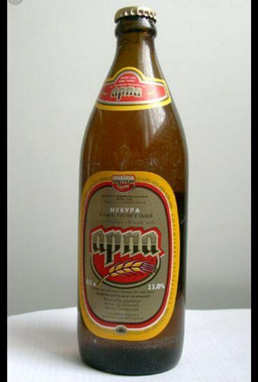 Кухонные принадлежности в Кара-Балта: Принимаю стеклянные бутылки Арпа