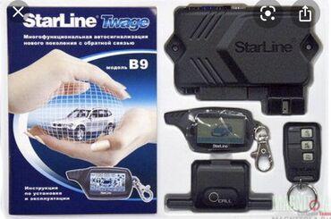 противоугонные устройства в Кыргызстан: Продаю сигнализацию starline b9!   Starline b9 основные характеристики