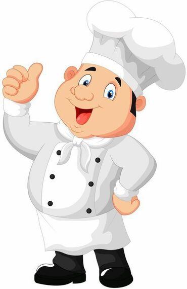 аксолотль бишкек in Кыргызстан | САНТЕХНИКТЕР: Требуется хороший повар профессионал европейской кухни. Срочно!