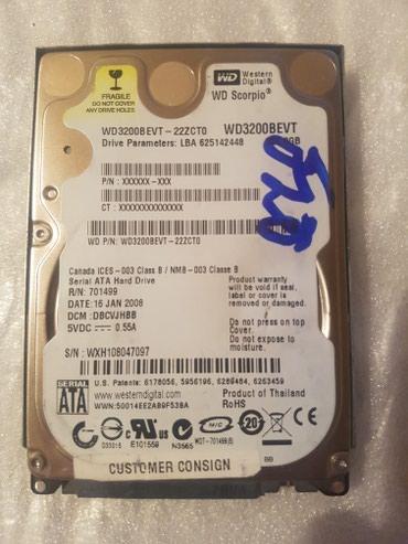 жесткие диски филиппины в Кыргызстан: Продаю жесткий диск сата 320г цена 1500с