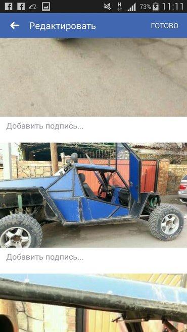 продаю багги 2. 5 куб , дизель 4х4 утепл салон печка , грязевые колеса в Бишкек