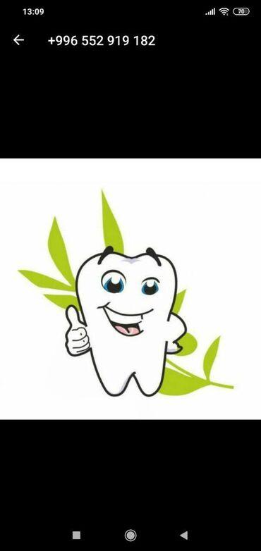 стоматолог-терапевт в Кыргызстан: Срочно!Срочно!Срочно!Требуется врач-стоматолог терапевт, с Опытом раб