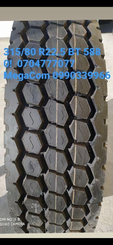 грузовые шины 385 в Кыргызстан: Шины резина для фур Грузовые шины315.80-22.5 240$315.70-22.5