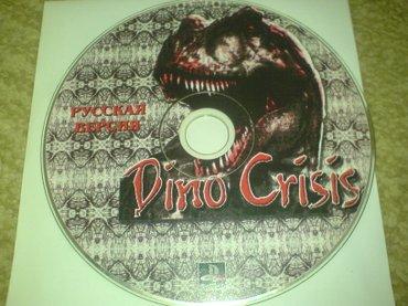 Bakı şəhərində Playstation 1 ucun Dino crisis oyunu qiymet sondur