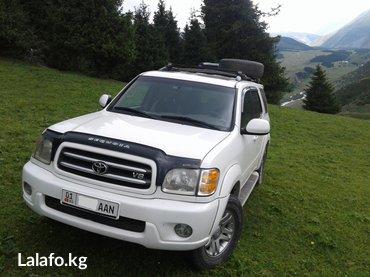 Секвойя такси по Кыргызстану. Для в Бишкек
