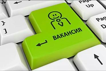 Срочно! Требуется продавец-консультант от 18лет. Можно без опыта. в Бишкек