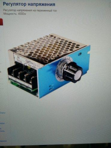 sumku dc meilun в Кыргызстан: Регулятор напряжения 0 - 220 V DC вольт 4000 w