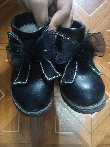 Продам ботинки Совёнок 22 размер