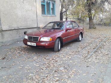 Mercedes-Benz 220 2.2 л. 1993   111111 км