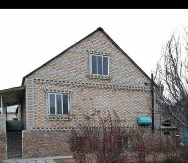 Дома - Бишкек: Продам Дом 280 кв. м, 7 комнат