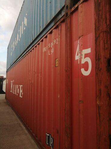 konteyner - Azərbaycan: 12m uzunluğu 2.6m eni olan Konteyner satılır.Yaxşı