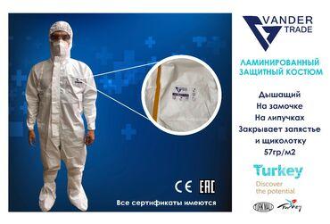 Медицинская одежда - Кыргызстан: СИЗ КОСТЮМЫ ОПТОМ. Защитный костюм. Ламинированный,дышащий, на замочке