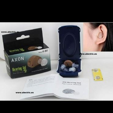 Мини слуховой аппарат AXON доставка по городу Бишкек бесплатно