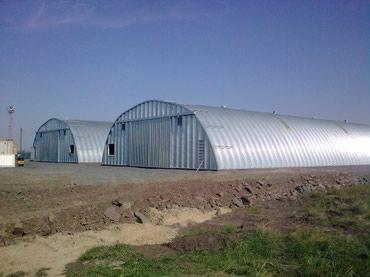 ферму металлическую 7м в Кыргызстан: Ангары - Наше предприятие производит и монтирует арочные бескаркасные