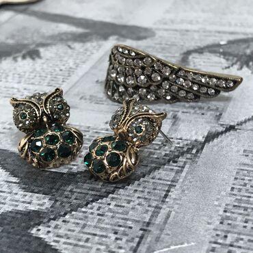 Jewellery Sets - Srbija: Novo sett