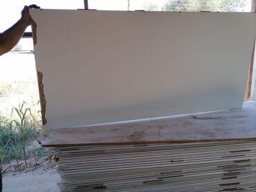 216 объявлений: ДСП мебельной 0.90×2см
