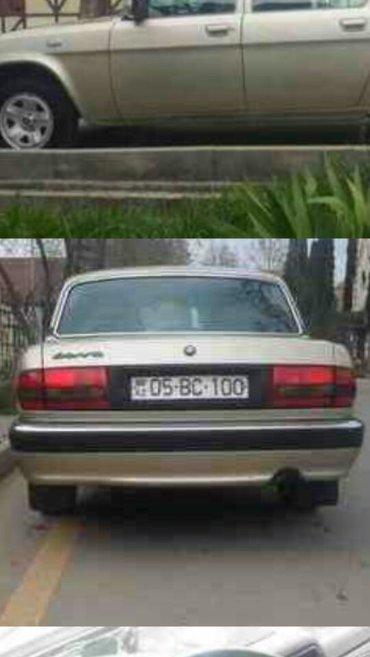 Gəncə şəhərində GAZ 31105 Volga 2005
