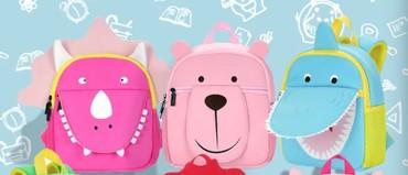 частный детский садик топотушки в Кыргызстан: Детский рюкзак в садик
