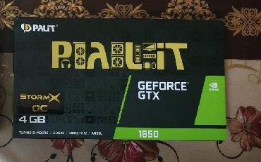 gtx ti в Кыргызстан: GTX 1650 4GB OC В идеальном состоянии, коробка имеется Не ремонтировал
