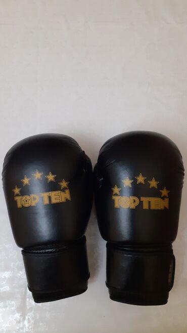 создать вакансию бесплатно в Кыргызстан: Продаю новые перчатки боксерские размер 20 (для 90кг +)