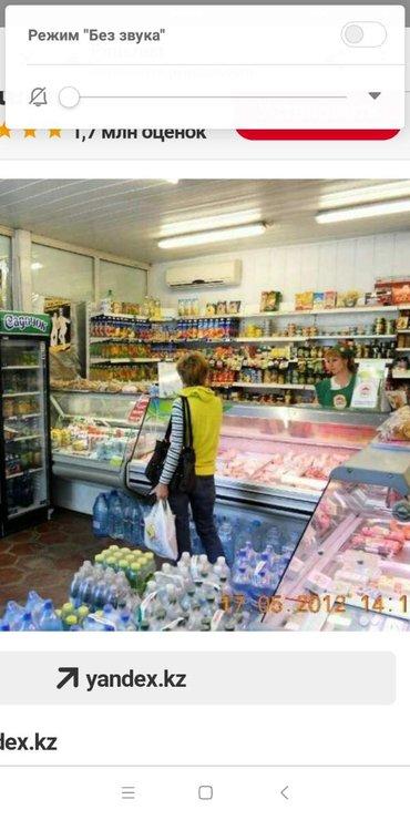 сниму-магазин в Кыргызстан: Сниму в аренду действующий магазин (келишимдуу болсо)