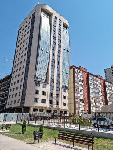 купить телефон ми в бишкеке в Кыргызстан: Элитка, 2 комнаты, 56 кв. м
