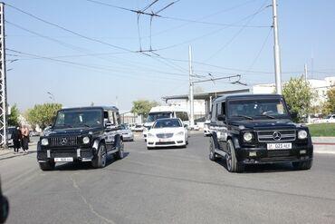 Принимаем заказы на свадебных торжествШирокий ассортимент автомобилей!