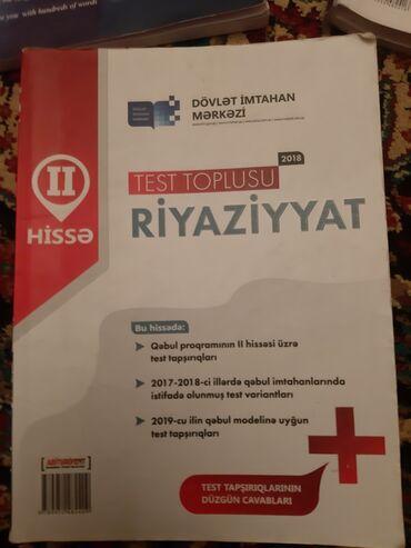 - Azərbaycan: Riyaziyyat 2 hisse 2018 il