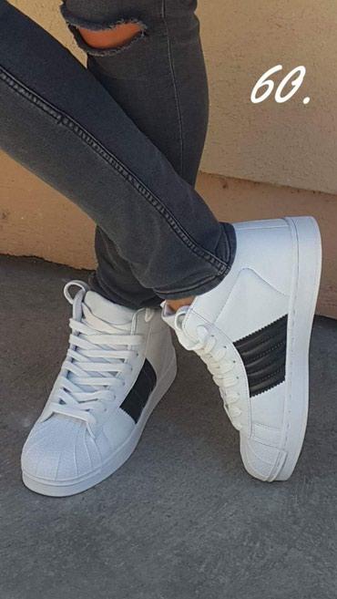 Ženska patike i atletske cipele | Smederevska Palanka: Patike nove!! broj 36