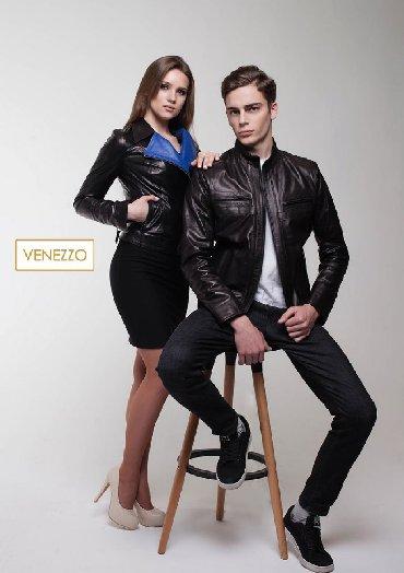 секонд хенд мужские одежды купить в Кыргызстан: Кожаные куртки мужские и женские. Производства Турция