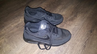 Ženska patike i atletske cipele | Backa Topola: Nike patika br 38.samo probana,ne odgovara mi velicina