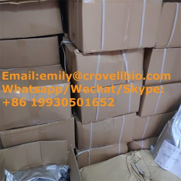 Factroy supply pmk glycidate Cas 13605-48-6 with low price в Душанбе - фото 4