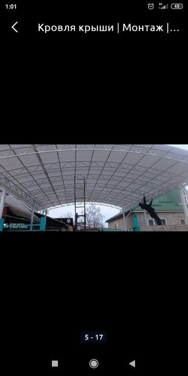 Сдается квартира: Студия, 350 кв. м, Мыкан