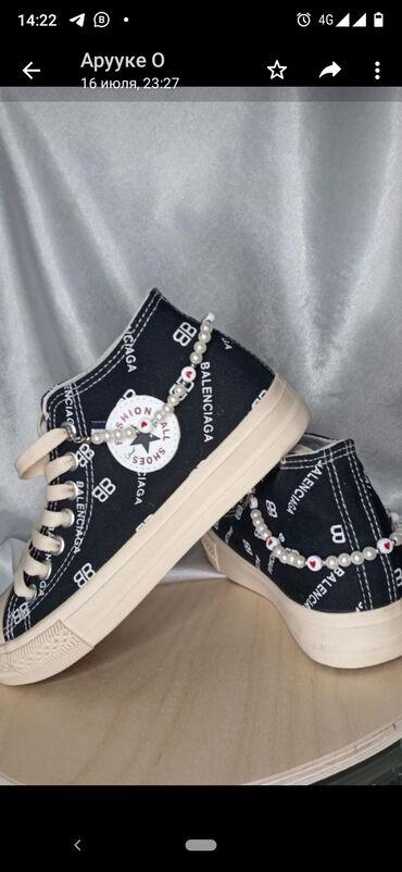Браслеты для обуви (кеды не продаются) цена за один браслет
