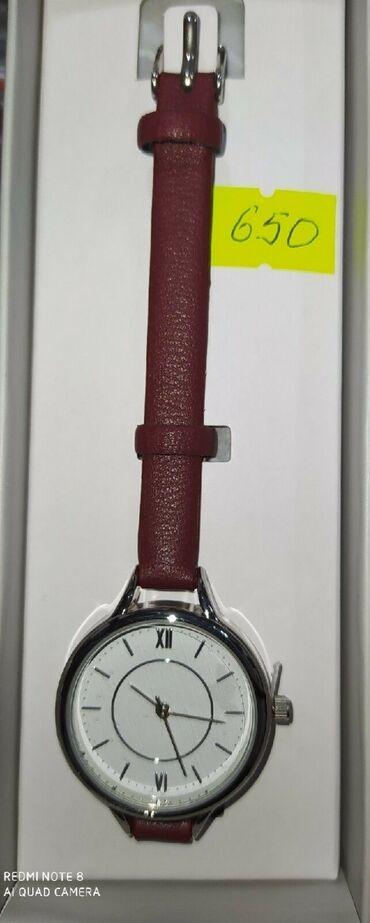 Личные вещи - Кара-Балта: Часы от Эйвон новые
