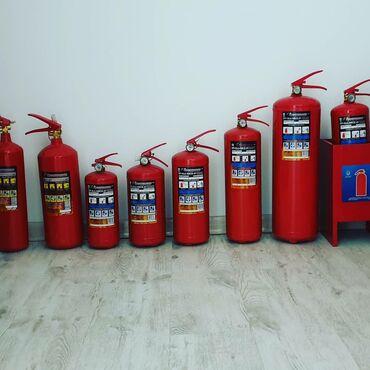 Огнетушители всех типов. Порошковые, углекислотные и воздушно-пенные