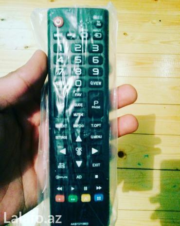 Bakı şəhərində .LG Led Tv pultu satılır. 2-3 ədəd alana endirim var. Digər