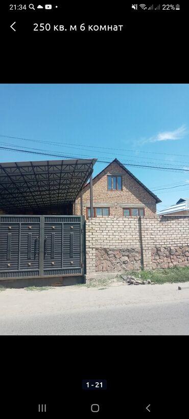 кто продает авто в рассрочку бишкек в Кыргызстан: 250 кв. м 5 комнат