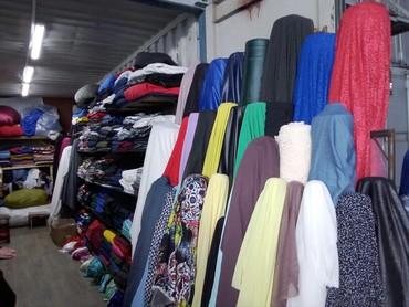 Остатка ткань куплю в Бишкек