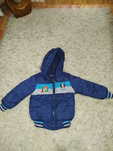 Decije zimske jakne - Srbija: Na prodaju decija zimska jakna u velicini 3