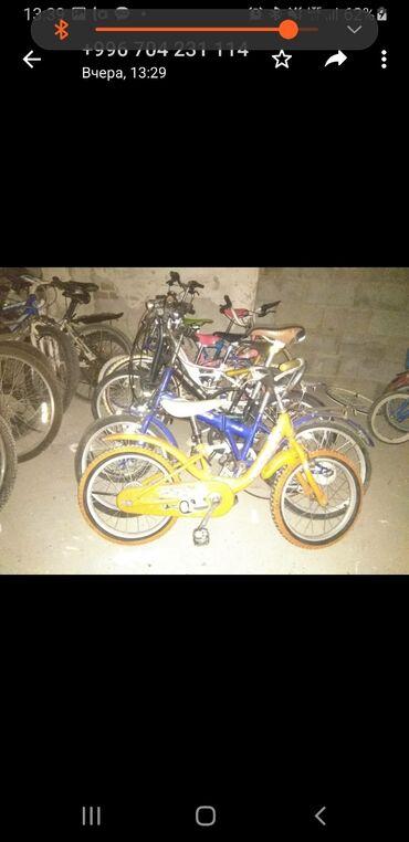 Велосипеды корейский б/у