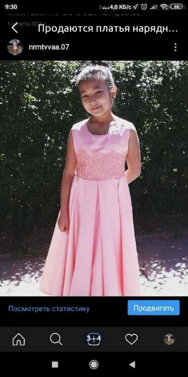 Красивые нарядные платья для девочки 11-12 лет новые в хорошем