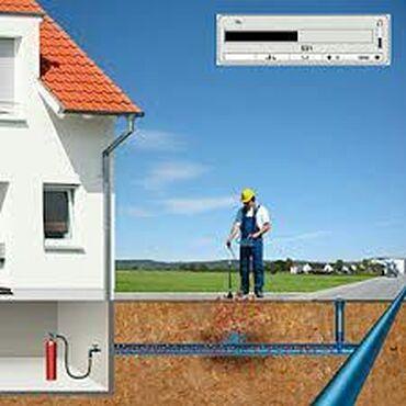 su sizma aparati satilir in Azərbaycan | SANTEXNIK USTALARI: Santexnik | Kombi, radiatorların quraşdırılması
