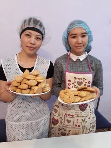 ОЦ Рич Студио набирает учеников на в Бишкек