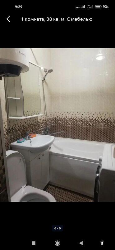 квартира сдаётся in Кыргызстан | ПОСУТОЧНАЯ АРЕНДА КВАРТИР: 1 комната, 35 кв. м, С мебелью