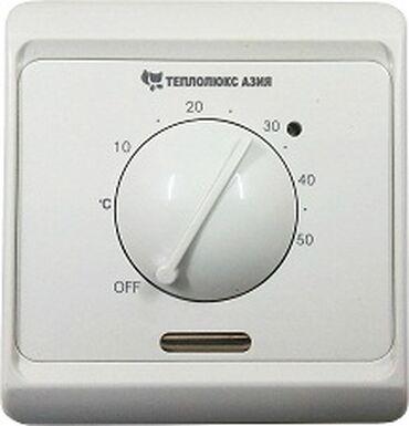 Электронные терморегуляторы для теплого пола ТеплолюксАзия. Гарантия 1