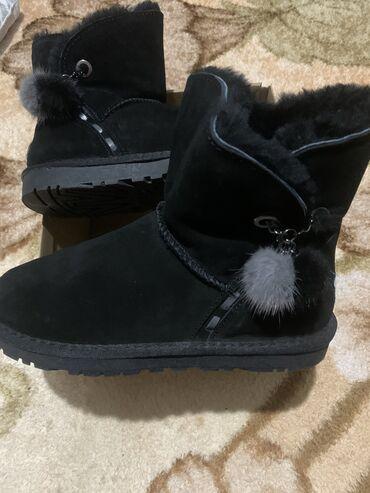 вышка бишкек in Кыргызстан | ГРУЗОВЫЕ ПЕРЕВОЗКИ: Продаю уги, новые один раз одевала, натуралка !!! Что внутри что с