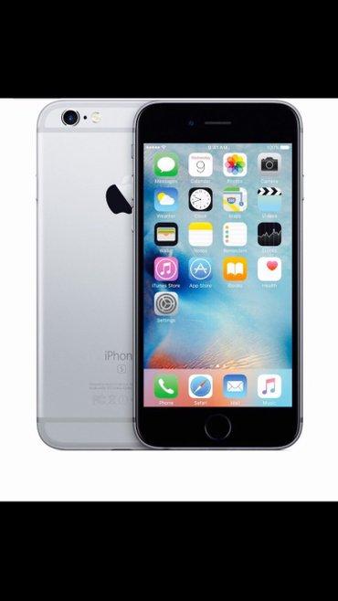 Срочно продаю айфон6s 16гбСост идеальное нету не одной царапины и ско в Лебединовка